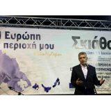 H-Eyropi_stin_perioxi_mou_Skiathos